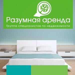 Аренда квартир и офисов Карымского