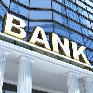 Банки Карымского