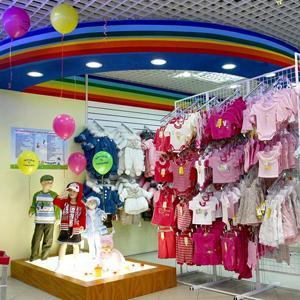 Детские магазины Карымского