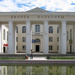 Дворцы и дома культуры Карымского
