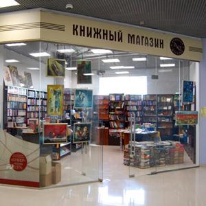 Книжные магазины Карымского
