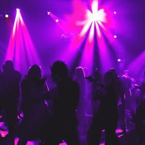 Ночные клубы Карымского