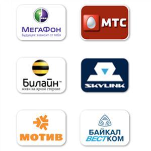 Операторы сотовой связи Карымского