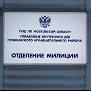 Отделения полиции Карымского