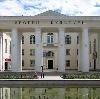 Дворцы и дома культуры в Карымском