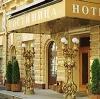 Гостиницы в Карымском