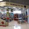 Книжные магазины в Карымском