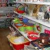 Магазины хозтоваров в Карымском