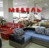 Магазины мебели в Карымском
