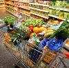 Магазины продуктов в Карымском