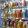 Парфюмерные магазины в Карымском