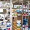 Строительные магазины в Карымском