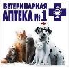 Ветеринарные аптеки в Карымском