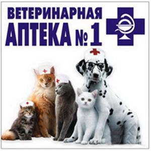 Ветеринарные аптеки Карымского